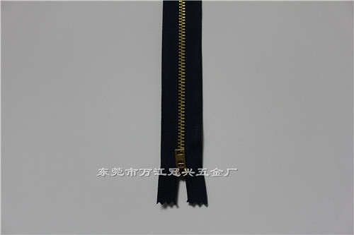 Hardware zipper